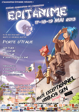 Concours VN Épitanime 21 en 2013 à Paris Kremlin Bicêtre, No-Xiciens, No-Xiciennes