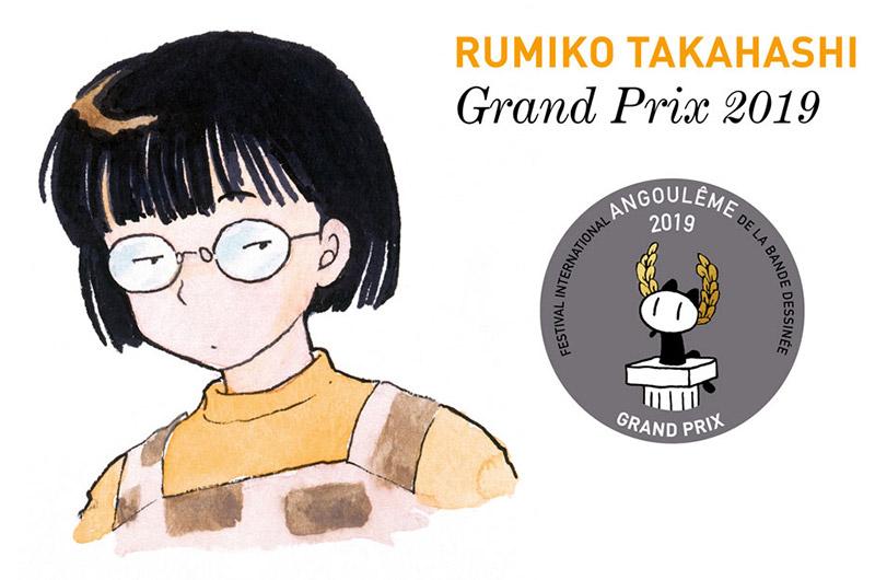 Rumiko Takahashi grand prix Angouleme 2019