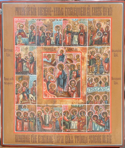 The Resurrection (the harrowing of hades with church feasts in 12 scenes.