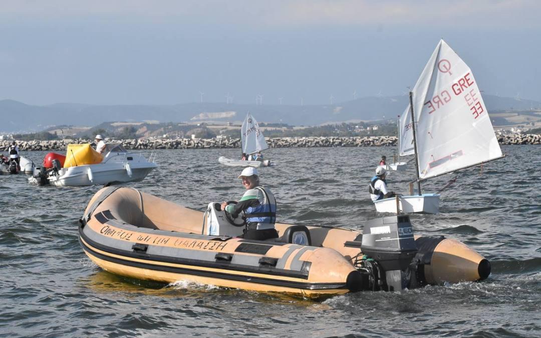 Sailing Instructions published