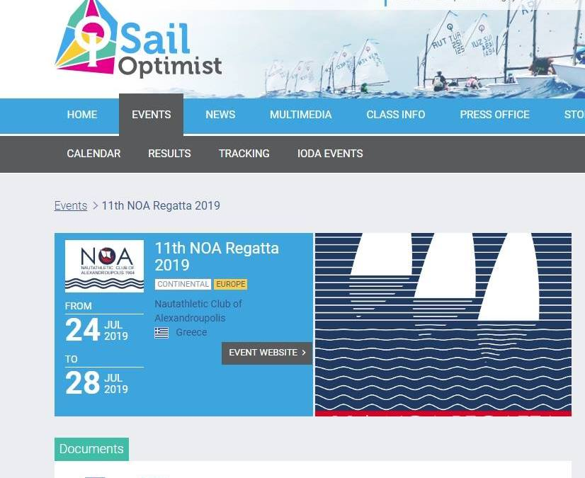 11th NOA Regatta 2019 is included in OptiWorld (IODA) events calendar