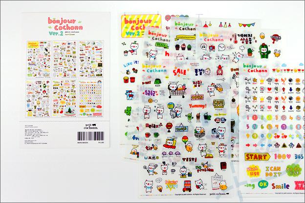 stickers japans
