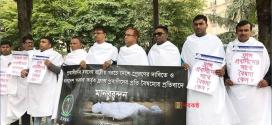 Shrouded expats in France protest over BD Govt discrimination in housing loan and dead body issue