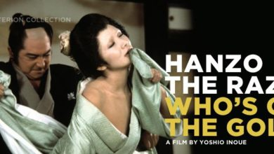 Hanzo The Razor – Who's Got the Gold? (1974)
