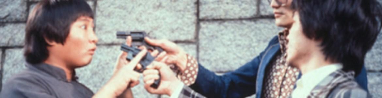 Enter The Fat Dragon (aka Fei Lung gwoh gong) (1978)