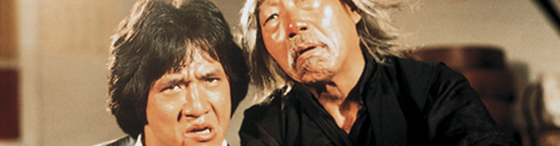 ENTER THE FIST: DRUNKEN MASTER (1978)