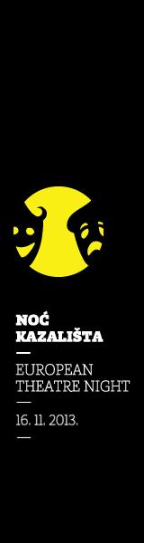 nk 2013 banner160x600