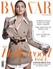 kate-hudson-harper-s-bazaar-singapore-april-2017-issue-1