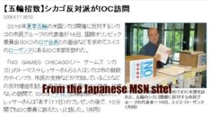Japanese_MSN-2