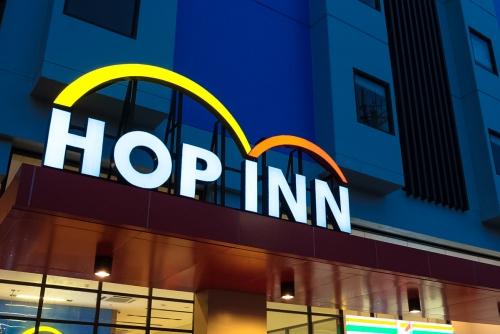 Hop Inn Hotel, Hopping from Thailand to Ermita Manila, Philippines