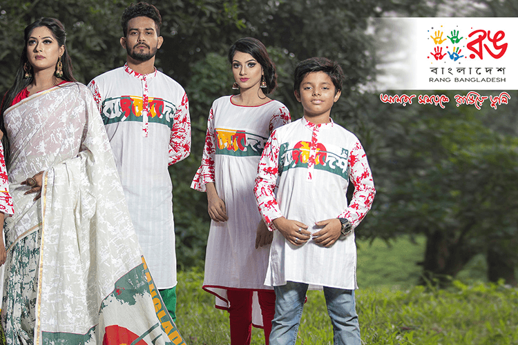 List Of Top 15 Fashion Or Clothing Brands House In Bangladesh Nogorpolli নগর পল ল No 1 High Quality Brand S Collection In Jhenaidah