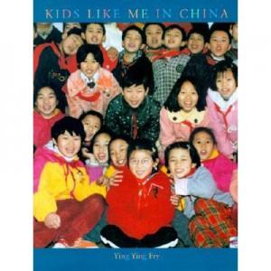 kids-like-me-in-china-300x300