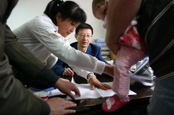 china-footstamp1