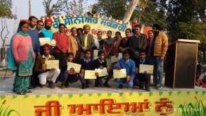 Ankush Kumar of class X from Computer Quiz took first place and named village Sodhi Nagar.