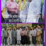 Dr. About 350 Fellow Medical Practitioners Association under the leadership of Didar Singh Muktsar