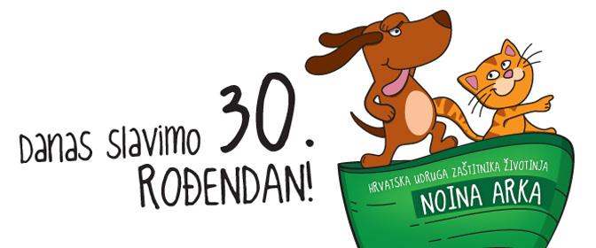 14. 7. 2013. naš 30. rođendan!