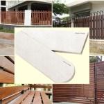 hàng rào smartwood 3