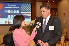 Nick Kontonicolas at the the Sino-American Entrepreneurs Symposium at the Harvard Club in New York this past Friday on August 30