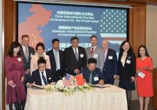 The Sino-American Entrepreneurs Symposium at the Harvard Club in New York on August 30 a
