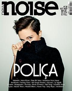 noise18-poliça-l.jpg