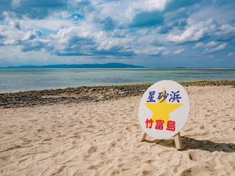 Hoshizuna-no-Hama-le-spiagge-con-la-sabbia-di-stelle