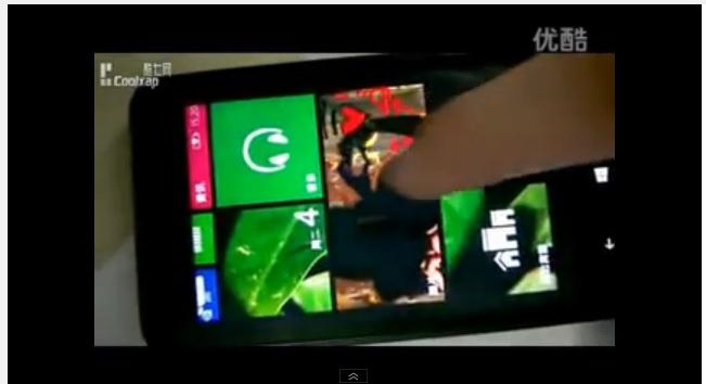 WP8.1 Lumia 630