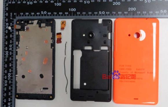 Lumia 535 TD pic