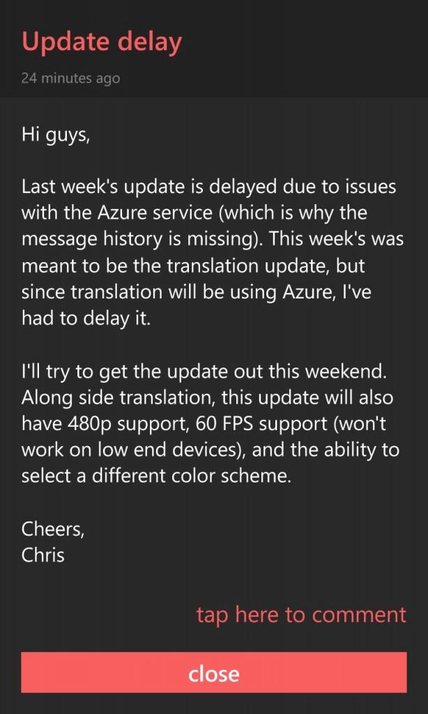 MyTube update