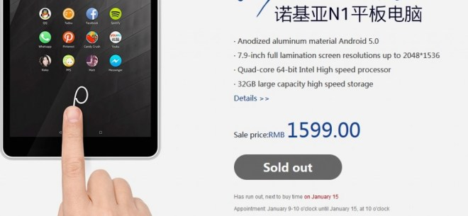 Nokia N1 sold out
