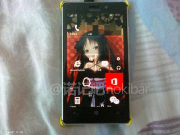 Lumia 925 Win 10.1