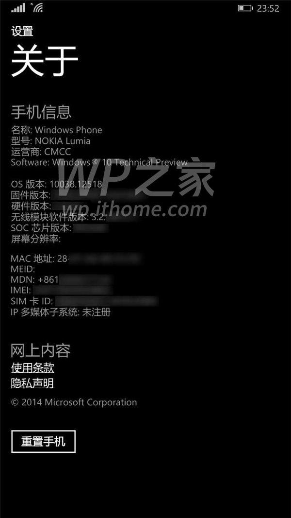 Windows 10 for Phones Build 10038 12518 leak: Changelog