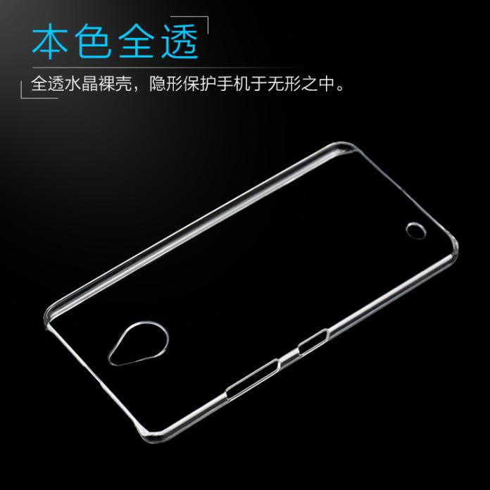 Lumia 850 cover 1