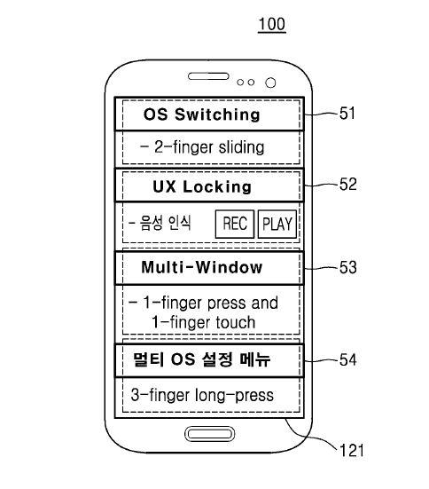 samsung-dual-boot-Windows 10-Android-UI
