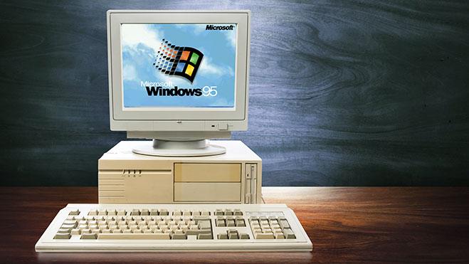 pc-vieja-windows-95