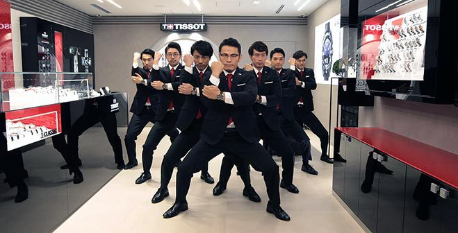 tissot-world-order