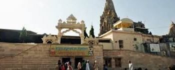 Shradha Peetha, Dwarka