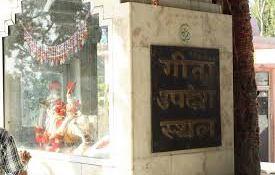 Geeta Sar, Kurukshetra