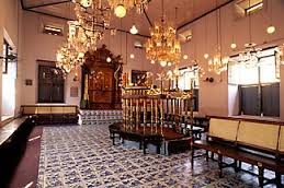 Tourist places to visit in Kochi (Cochin) , Jewish Synagogue