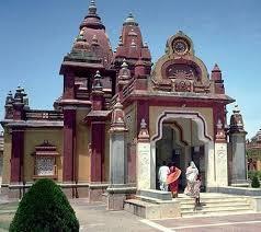 Mathura tourist places to visit in mathura sightseeing - Nandgaon