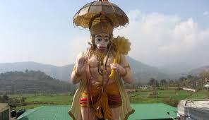 Tourist places to visit in Nainital - Hanumangarhi