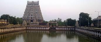 Tourist Places to visit in Pondicherry - Chidambaram