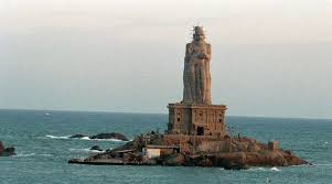 Tourist places to visit in kanyakumari - Thiruvalluvar Statue