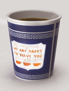 "The iconic blue, white and orange go-cup of New York City, with its design of Greek figures dancing around it and the words ""We are happy to serve you"" printed into a million New Yorkers&#039 memories."