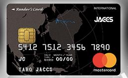 陸マイラー目線でのReader's Card(リーダーズカード)完全攻略。ポイント還元率、優待内容、メリット・デメリットを徹底解説