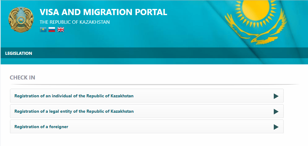 Registeration for a Foreigner