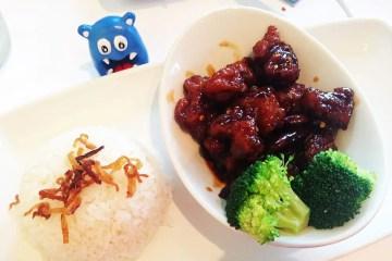 Chicken Crisp $12 @ Rangoon Ruby San Francisco