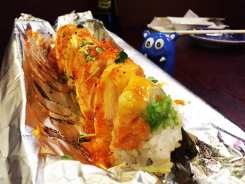 Flaming Dragon Sushi $14 @ Harumi Sushi in San Jose California