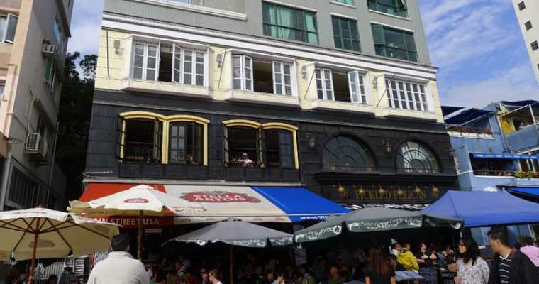 The Boathouse Hong Kong | Stanley Market Afternoon