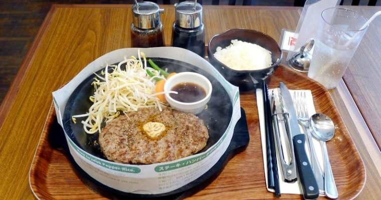 Pepper Lunch Canada   DIY Fast Food Steak