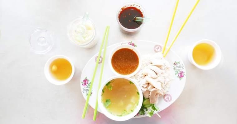 Nongs Khao Man Gai Portland Oregon | Hainanese Chicken Food Truck